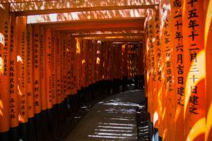 Fushimi Inari shrines